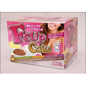 f-cup-cake-1