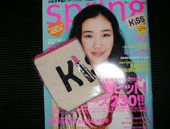 spring2310