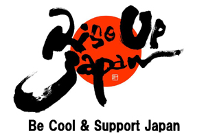 riseup japan support japan and be cool
